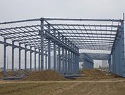 Aнгар, металлическая конструкция